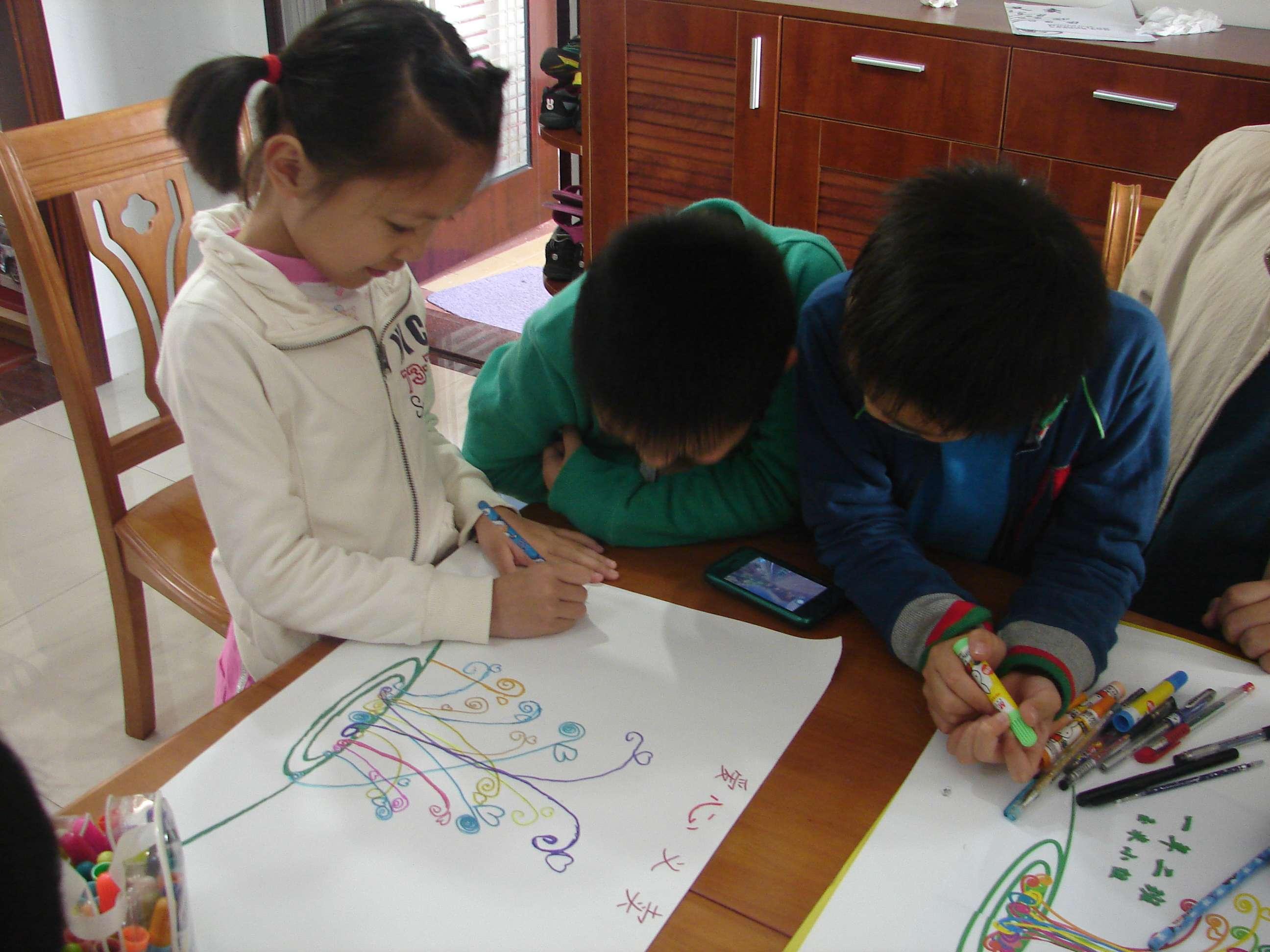 幼儿园义卖海报设计